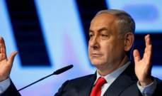 """نتانياهو سيشارك في احتفال السفارة المصرية في تل أبيب بـ""""ثورة يوليو"""""""