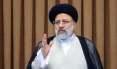 رئيس القضاء الإيراني: حدود كردستان تحظى بمستوى عال من الأمن