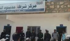 الحكومة اليمنية تعلن إحباط محاولة تمرد في سقطرى وتتهم الإمارات