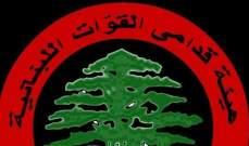 قدامى القوات: بشير الجميل قائد مقاومة اعطت الاف الشهداء ولا يجوز شتمه من قبل رعاع
