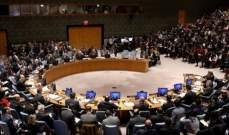 مجلس الأمن يمدد مهمة البعثة الأممية لدعم الحديدة باليمن لـ6 أشهر إضافية