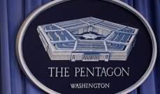 البنتاغون يحقق بتقارير عن تعاطي مخدرات وتحرش بالقوات الخاصة للبحرية الأميركية