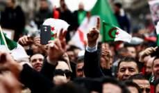 هيئة الحوار في الجزائر: لإجراء الانتخابات الرئاسية في أقرب الآجال