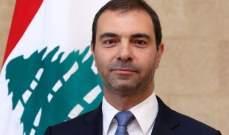 أفيوني: استقرار السعودية والخليج ضرورة قومية لكل عربي ولبناني وأولوية استراتيجية
