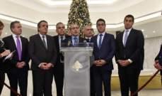 لبنان القوي أكد تمسكه بالنظام الإقتصادي الحر: نرفض المس بودائع ومدخرات اللبنانيين
