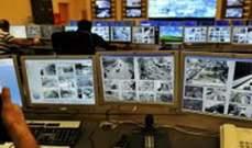 التحكم المروري: قطع السير على اوتوستراد الناعمة بالاتجاهين