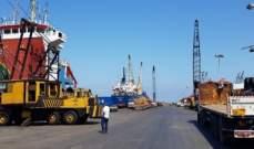 مرفأ طرابلس يسند أخيه بعد كبوته: العمل بقوة لتحقيق التكامل بين المرافئ