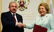 رئيس برلمان تركيا: علاقاتنا مع روسيا ستشهد زخما بإعادة الإعفاء من تأشيرات الدخول