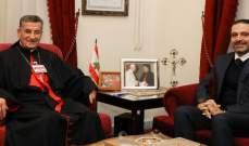 الراعي تلقى اتصالا من الحريري تم خلاله البحث في موضوع تشكيل الحكومة