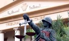 الأشغال المؤبدة لسوري متهم بالانتماء لداعش وإدانة عمر الأطرش بمساعدة إرهابيين على الفرار