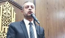 قبيسي: علينا ان نقف صفا واحدا بإنتظار تشكيل الحكومة لتضع خطة اصلاحية
