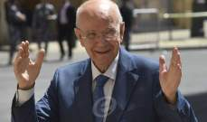 النائب مراد لخريجي liu في طرابلس: انتم رصيد هذا الوطن