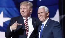 ترامب: مايك بنس سيخوض معي الانتخابات الرئاسية في عام 2020
