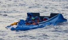 سلطات المغرب: العثور على 7 جثث لمهاجرين وتوقيف 40 آخرين