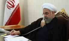روحاني خلال اتصال بأمير قطر: إيران ترصد تحركات الأميركيين بدقة ولن تكون البادئة بأي اشتباك