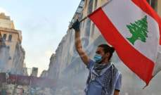 """بيروت تودّع الـ""""هيلاهو"""" لتستقبل أكاديميّة الإنسان"""