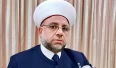 عبدالرزاق: إخلاء سبيل الفاخوري جريمة بحق الشعب اللبناني ورضوخ للأميركي