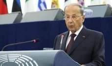 صفعة لبنانية جديدة للبنان في وجه اسرائيل