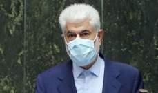 """نائب إيراني: سنستورد 16 مليون جرعة من لقاح """"كورونا"""" من دول موثوقة"""