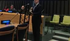 حاصباني: الالتزام بأهداف التنمية المستدامة يساهم في استقطاب التمويل الدولي للبنان