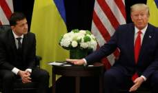 زيلينسكي ينفي تعرضه للضغط من جانب ترامب خلال اتصال هاتفي في تموز