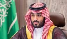 بن سلمان أعلن مبادرتَي السعودية الخضراء والشرق الأوسط الأخضر: ستسهمان بقوة بتحقيق المستهدفات العالمية