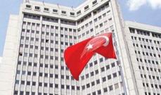 متحدث باسم أردوغان: الخارجية التركية تجهز ردًا على العقوبات التركية