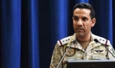 المتحدث باسم التحالف العربي باليمن: دمرنا أكثر من 250 عربة نقل للأسلحة والمعدات الحوثية