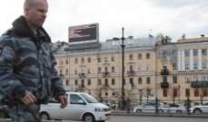روسيا اليوم:العثور على عبوة ناسفة يدوية الصنع بمحل تجاري في بطرسبرغ