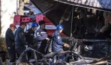 مقتل شخص إثر 3 انفجارات داخل مقهى في عاصمة قرغيزستان