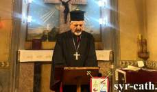 يونان: نثني على الحراك الشعبي ونسأل الله أن يلهم المسؤولين سبيل الخروج من هذه الأزمة