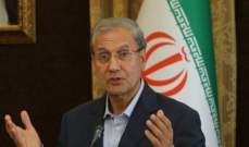 حكومة إيران: تصريحات الإدارة الأميركية بشأن الأحداث الأخيرة ببلدنا جريمة دولية