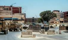 الشرطة المصرية: القضاء على 15 إرهابيا في العريش