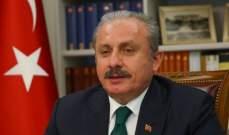 """رئيس البرلمان التركي: تنظيم """"غولن"""" يشكل خطرا أمنيا وتهديدا على كل بلد ينشط فيه"""