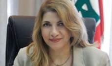"""""""TIKA"""" قررت تقديم هبة تجهيزات معلوماتية إلى وزارة العدل لتفعيل المحاكمات عن بُعد"""