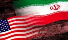 تفاوض أميركي-إيراني... إلى أين؟