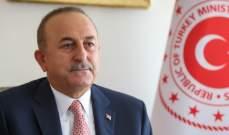 جاويش أوغلو: تقرر مواصلة العلاقات مع مصر على مستوى وزارتي الخارجية