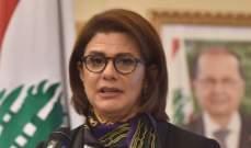 الحسن: طلبت من الأجهزة الأمنية الإسراع بتحقيقاتها لكشف أسباب وفاة رئيس بلدية مار شعيا