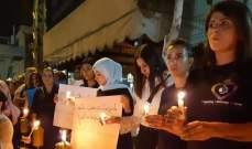أصدقاء الراحلة نادين جوني نفذوا وقفة تحية لروحها أمام مقر المجلس الإسلامي الشيعي