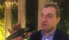 وائل أبو فاعور: ما حصل في مجلس النواب لعبة إعلامية