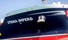 الحكومة الايرانية: بإمكان ناقلة النفط البريطانية ان تبحر بعد استكمال الامور القضائية
