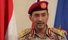 الحوثيون يشنون هجوما بطائرات مسيرة على مواقع عسكرية جنوب السعودية