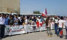إعتصام للهيئة الشبابية للجوء الإنساني أمام السفارة الكندية- جل الديب