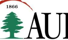 إطلاق المختبر المتوسطي للمخرجين المسرحيين في جامعة الـAUB