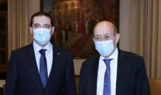 معلومات للـMTV: لودريان حمّل الحريري مسؤولية عدم تشكيل الحكومة أسوة بسواه ولقاؤهما كان غير ودّي
