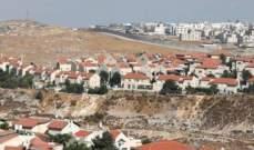 مبعوث الصين للشرق الأوسط: نرفض التوسع الاستيطاني الاسرائيلي في فلسطين