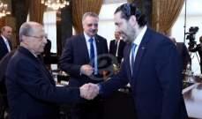 """مصادر """"الجمهورية"""": إمكان عقد جلسة للحكومة بالقريب العاجل يبدو صعبًا"""