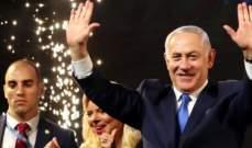 الإنتخابات الإسرائيلية غداً: فوز نتنياهو أم إزاحته عن الحكم؟