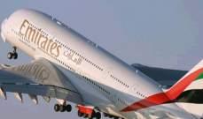 طيران الإمارات يعلن تعليق كافة رحلات الركاب بدءا من يوم الأربعاء