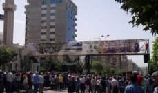 محتجون نفذوا اعتصاما امام سرايا طرابلس